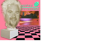 Guy Fieri Master of meat (and wedding ceremonies), Guy Fieri is the one true food-dude,